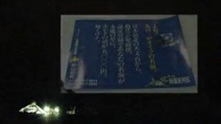 綺羅星列伝 ~星に込められた物語~