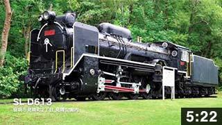 西蝦夷ここ路旅「鉄道ルート」