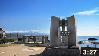 西蝦夷ここ路旅「日本海満喫ルート」