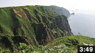 西蝦夷ここ路旅「愛のルート」
