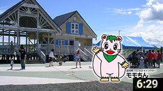 遠別町ビーチ・キャンプ場情報2016