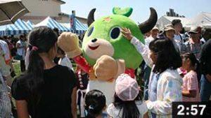 小平町のキャラクター「おびまる」