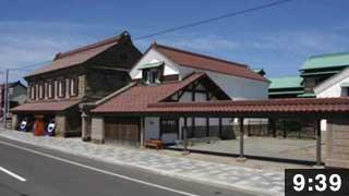 丸一本間家、元陣屋、厳島神社