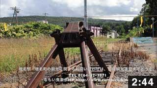 増毛駅と留萌本線