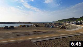小平町 ビーチ・キャンプ場情報 2016