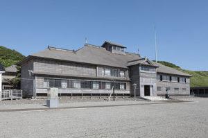 重要文化財 旧花田家番屋