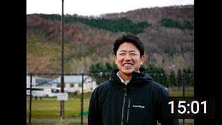 北海道るもい地域ここ路旅「アウトドア旅」