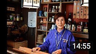 北海道るもい地域ここ路旅「芸術を巡る旅」