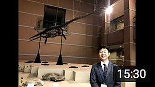北海道るもい地域ここ路旅「化石旅」