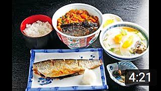 北海道るもい地域ここ路旅「ニシン料理堪能ルート」