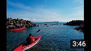 北海道るもい地域ここ路旅「海で遊ぶルート」