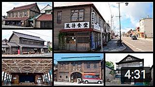 北海道るもい地域ここ路旅「歴史に触れるルート」