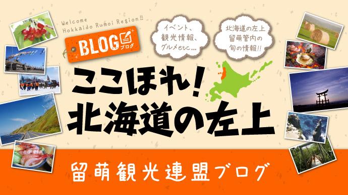 ft_blog