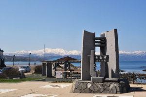 シンボルモニュメント「黄金岬・波濤の門」