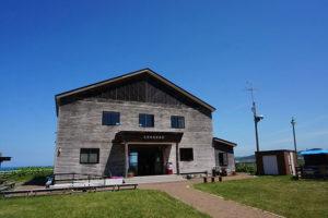 畜産館トリム